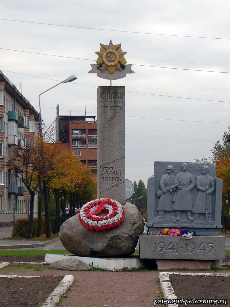 Ломоносов. Мемориал