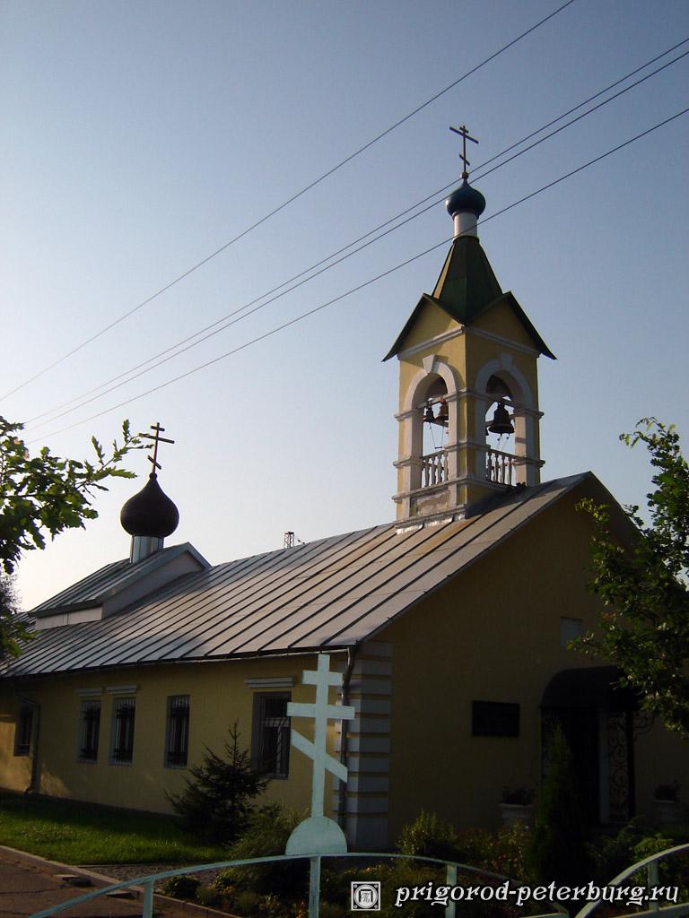 Мга. Церковь святителя Николая Чудотворца