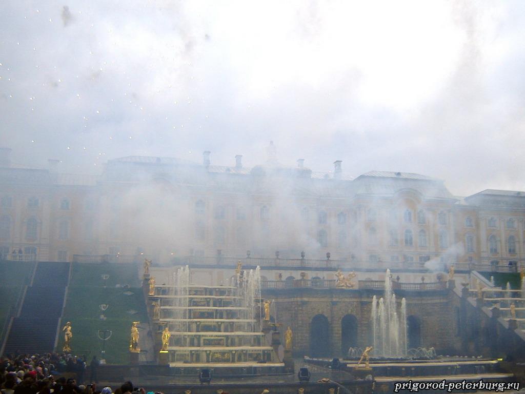 Закрытие фонтанов в Петергофе 2010