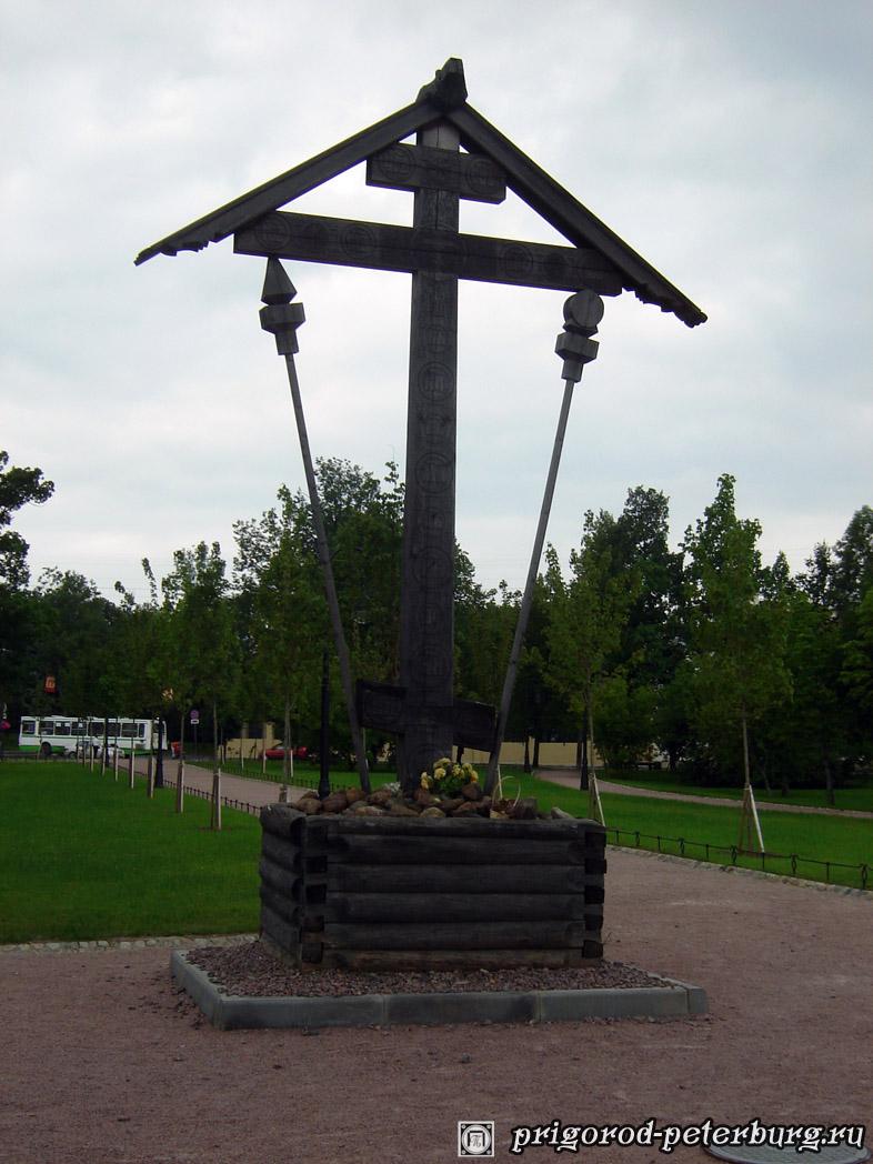 Соборная площадь. Пушкин