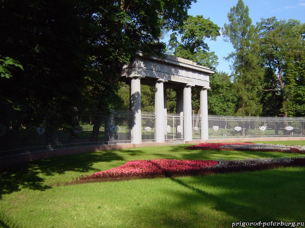 Триумфальные ворота Любезным моим сослуживцам
