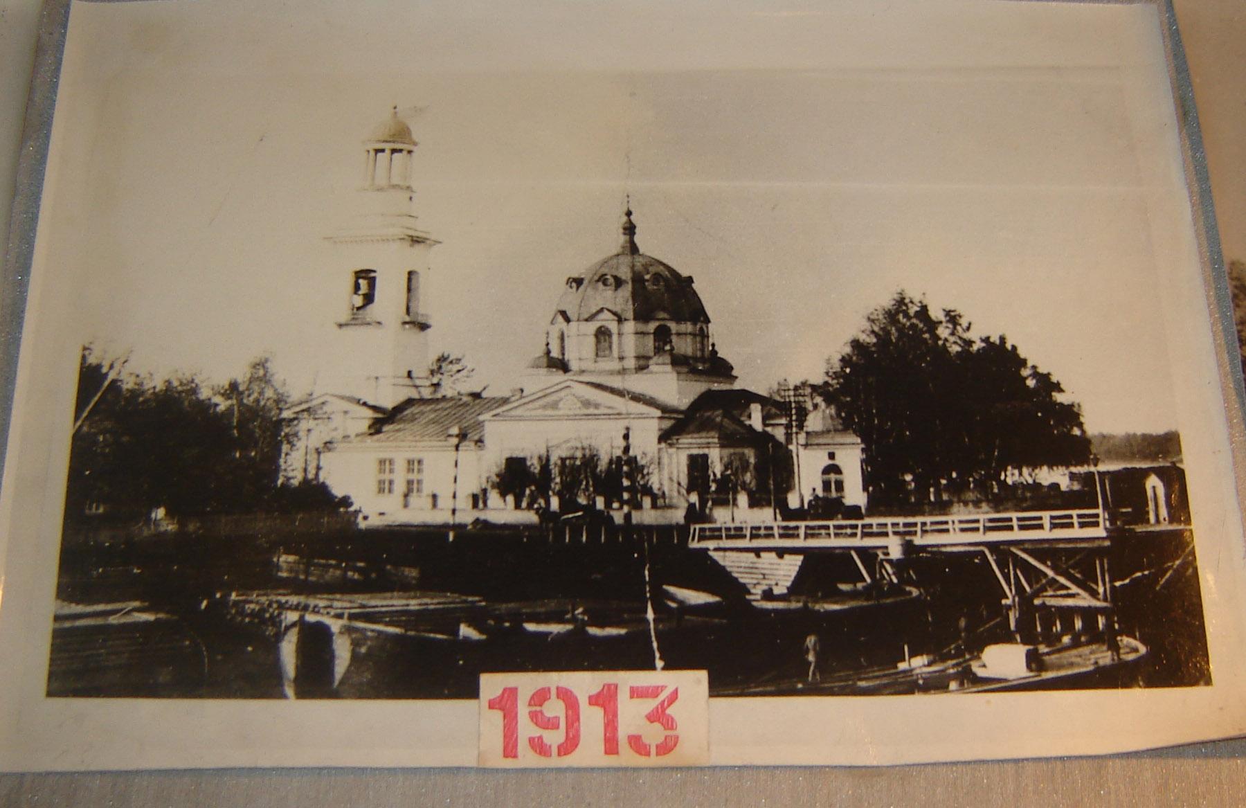 Церковь Святого Александра Невского в Усть-Ижоре 1913 год