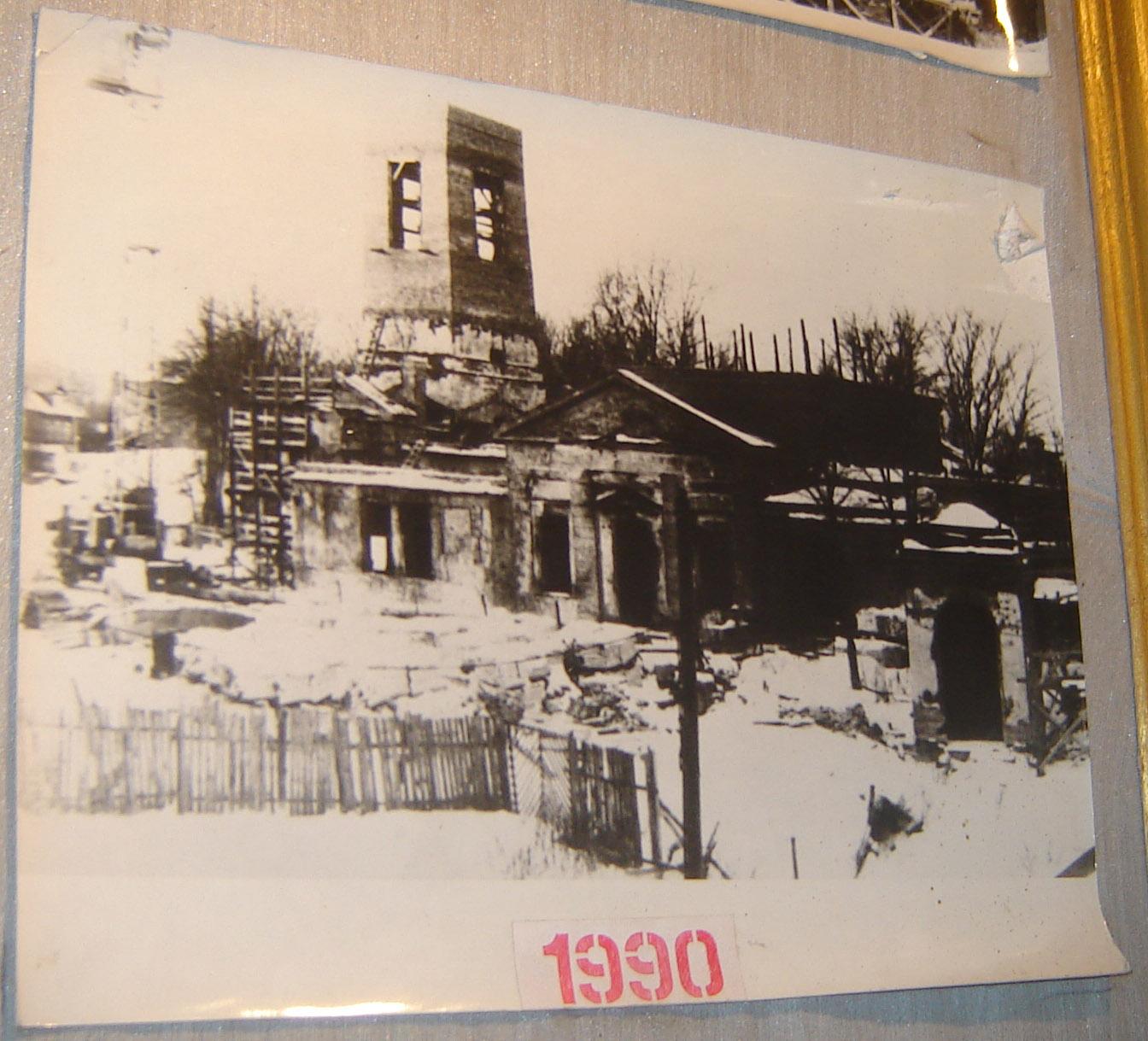 Церковь Святого Александра Невского в Усть-Ижоре 1990 год