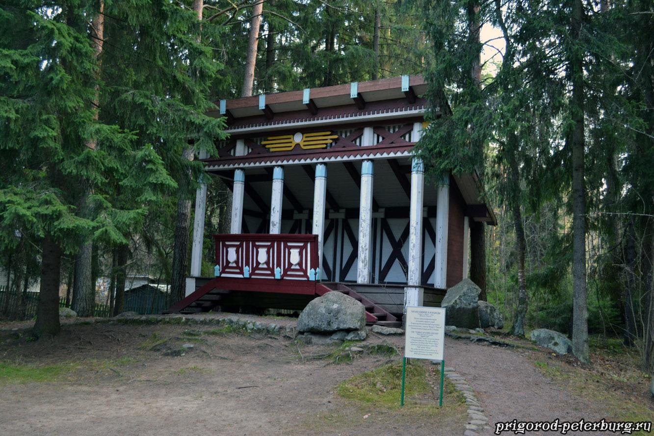 Парк в усадьбе Репина